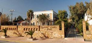 grecianhotel